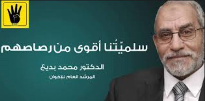 الداخلية المصرية تتهم الإخوان بالتخلي عن السلمية  لقيادة الإرهاب