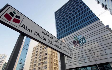 تكليف مجلس أبوظبي للتعليم لوضع الخطة الاسترايتيجة للتعليم في أبوظبي