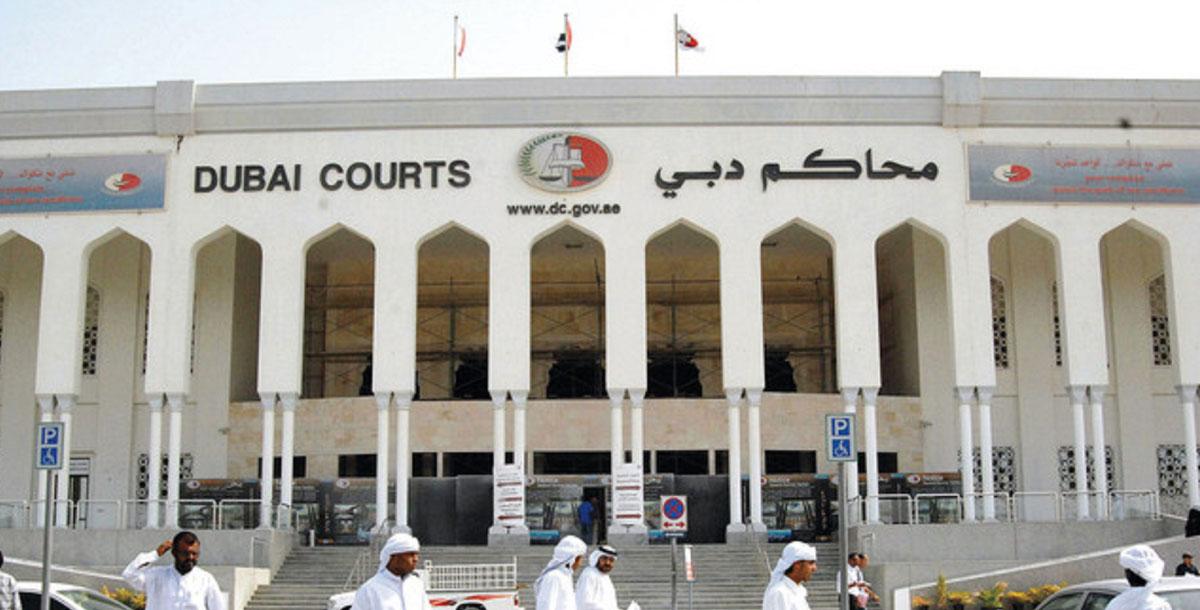 دبي.. إدانة سعودي و7 آخرين بالاحتيال والخطف وسرقة 300 ألف دولار