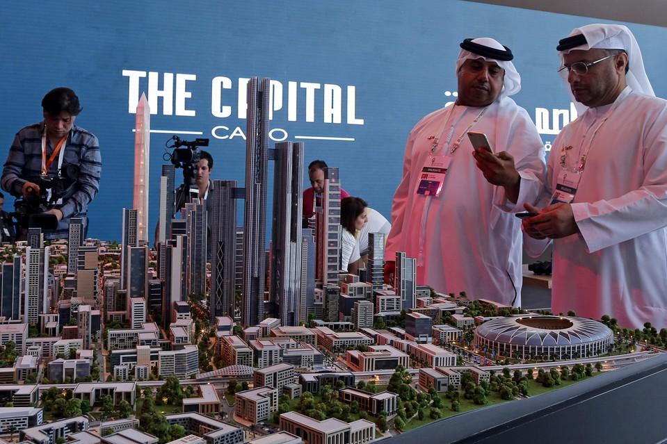 شركة إماراتية تعتزم استثمار 7.4 مليار درهم في مصر