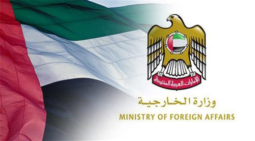 الخارجية تطلق صفحة لشؤون المواطنين في الخارج على موقعها الإلكتروني