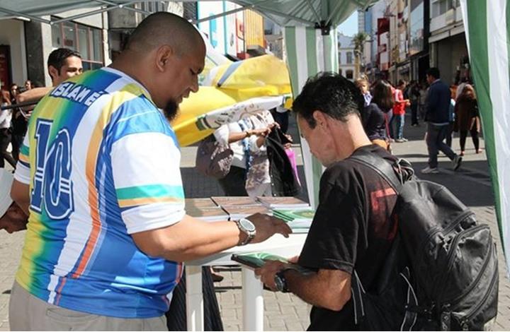 تنظيم فعاليات في البرازيل لنشر الدين