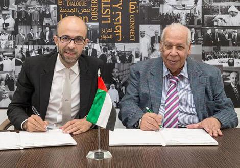 الشارقة الإعلامي يوقع اتفاقية تعاون مع الجمعية العربية البافارية