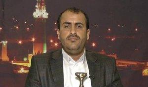 الحوثيون: لن نشارك في حوار تستضيفه السعودية