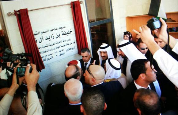 وفد إماراتي يزور رام الله ويفتتح مسجد الشيخ زايد في العيزرية