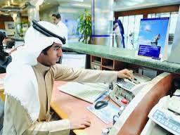 قرار بمنع البنوك من التعامل مع قائمة الإرهاب الإماراتية