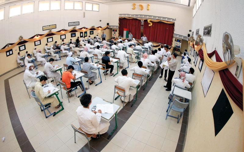 الحمادي: نتائج الفصل الدراسي الأول مُرضية