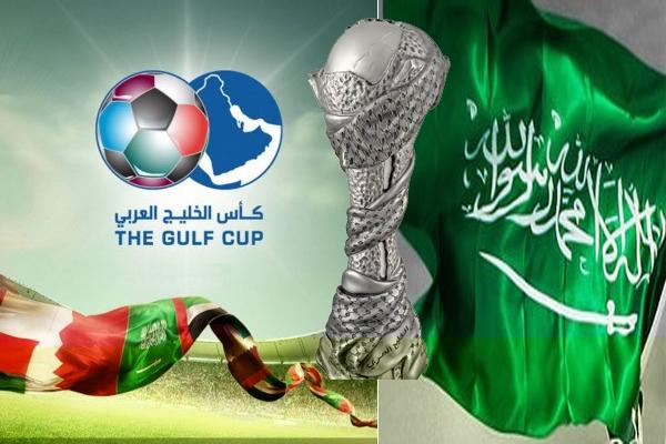 انطلاق بطولة خليجي 22 اليوم في الرياض