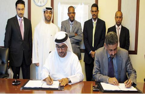 أبوظبي للتنمية يقدم قروضا بقيمة 61 مليار درهم في 69 دولة