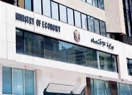 دول الخليج مطالبة بتغيير كلي في الأنماط الاقتصادية