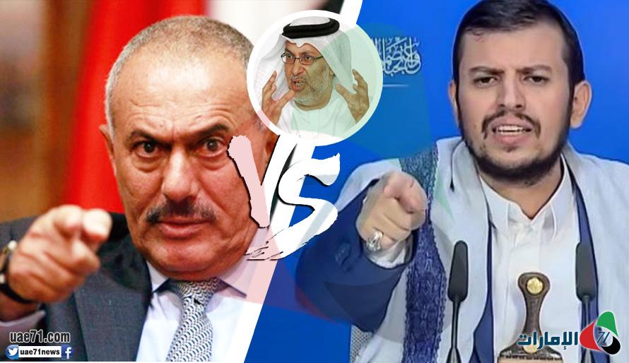 بعد أنباء هزيمة صالح.. قرقاش: الوضع بصنعاء غامض وانتفاضتها بحاجة للدعم