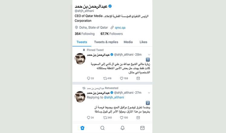 قطر تنفي رسميا أي وساطة مع السعودية بشأن الحج