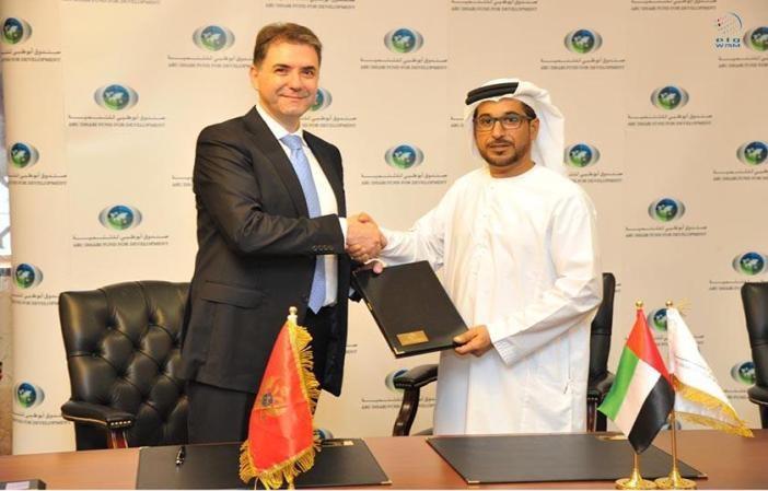 الإمارات تقدم قرضاً لحكومة الجبل الأسود بلغ 183 مليون درهم