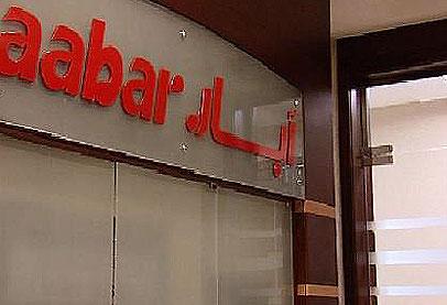 آبار الإماراتية تشتري 5,1% من أسهم بالم هيلز المصرية
