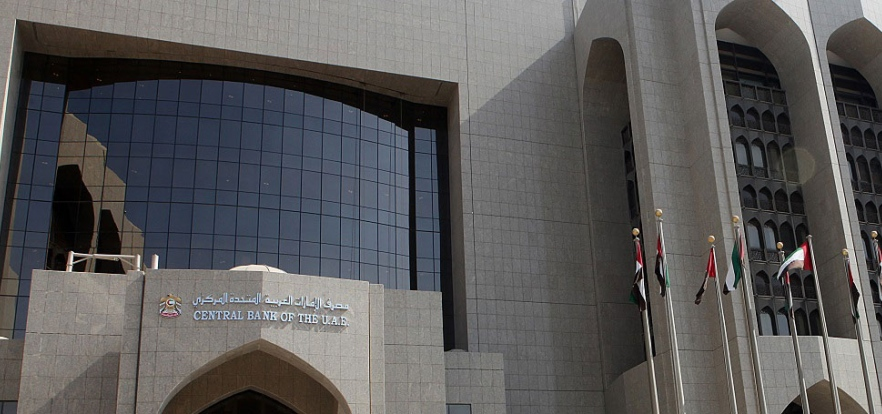 المصرف المركزي: تريليون ونصف التريليون درهم اجمالي الودائع لدى البنوك