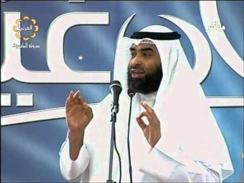 داعية كويتي يتهم الإمارات بمنعه من دخول أراضيها