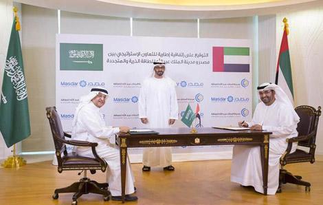 الإمارات والسعودية توقعان على اتفاقية تعاون مشترك في قطاع الطاقة