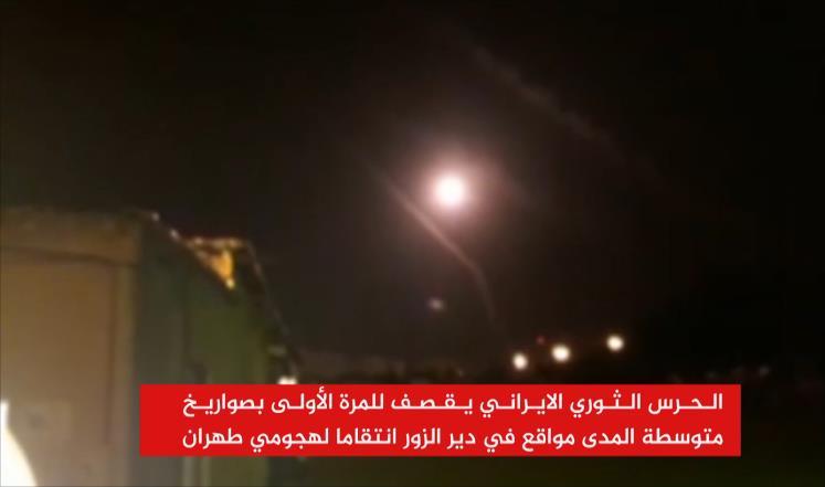 إيران تقصف دير الزور بصواريخ أرض أرض
