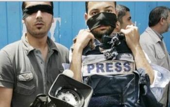 نادي فلسطين للإعلام يحذر من نية الاحتلال تحويل الضفة إلى منطقة مغلقة