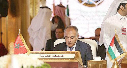 البيان الختامي لوزراء خارجية الخليج والأردن والمغرب
