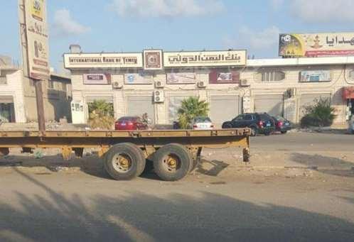 البنوك في عدن باليمن تغلق 3 أيام بعد تعرضها لسرقات