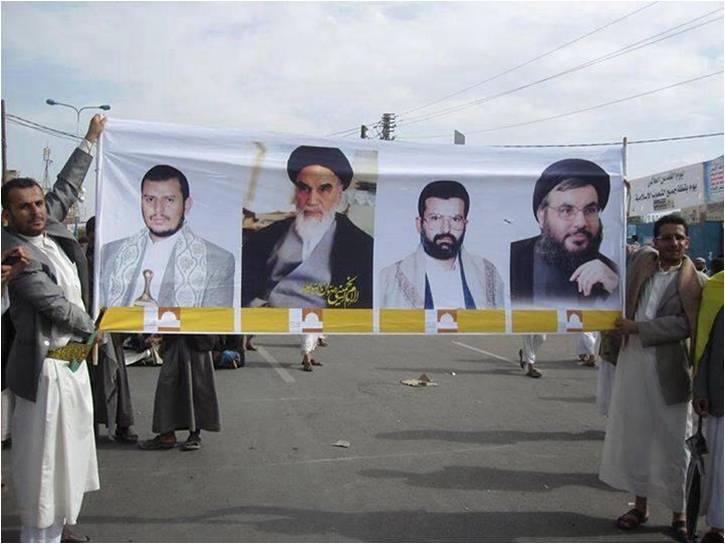 الحوثيون يوقعون اتفاقيات اقتصادية مع طهران