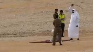 السعودية تنفي أنباء إلغاء حد الردة