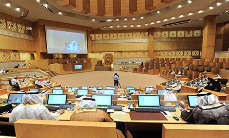 المجلس الوطني الإتحادي الإماراتي يرفع سقف سرية تعاملاته