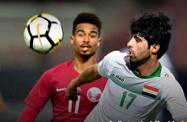 العراق يخطف الفوز من قطر