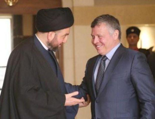 بعد التقارب مع إيران.. عاهل الاردن يستقبل عمار الحكيم في عمان
