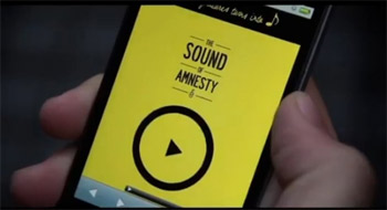 العفو الدولية تطلق تطبيقا لحماية الصحفيين والحقوقيين