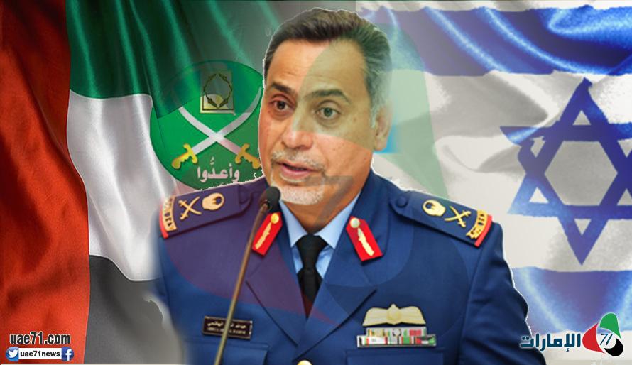 وكيل وزارة الدفاع: الإمارات وإسرائيل كالإخوة ولا نشكل أي تهديد لبعضنا