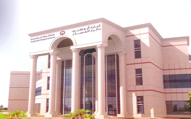 محكمة تنظر في اتهام 3 إماراتيين بقتل عماني