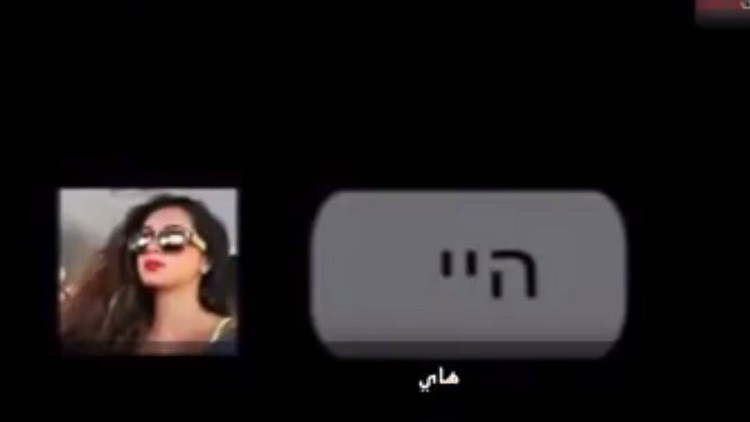 اعترافات جندي إسرائيلي يؤكد تمكن حماس من اختراق هاتفه