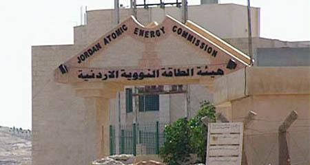الأردن يوافق على تطوير المحطة النووية