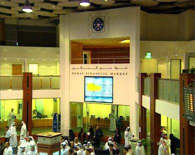 203,8 مليون درهم صافي الاستثمار المؤسسي في دبي المالي خلال أسبوع