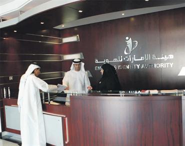 الإمارات للهوية تبحث التعاون في التعليم المؤسسي مع مؤسسات ماليزية