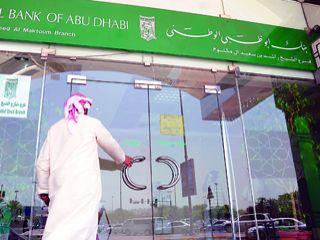 بنك أبوظبي الوطني يوسع استثماراته الإقليمية