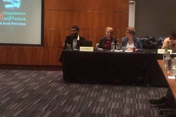 ليبيون يشاركون بمؤتمر حول الاختفاء القسري في الإمارات انعقد بلندن