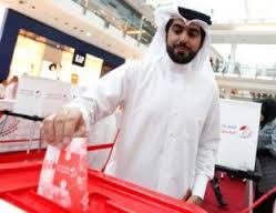 واشنطن تشيد بانتخابات البحرين