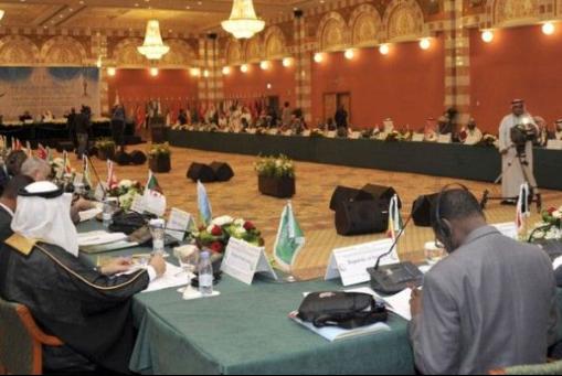 وزراء إعلام التعاون الإسلامي يبحثون مواجهة الإرهاب