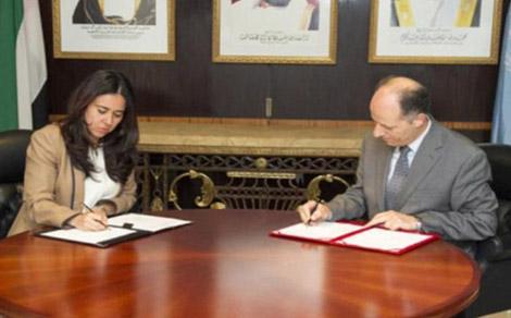 الإمارات تمول مشروع ترجمة كتاب حقائق أساسية عن الأمم المتحدة