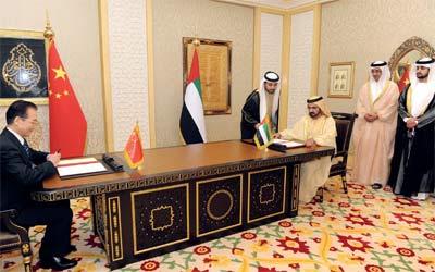 الإمارات تسعى لتوقيع اتفاقية للتعاون الجمركي مع الصين
