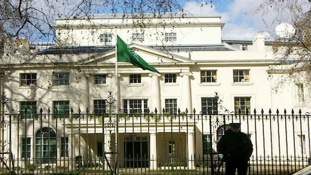 مقتل طالبة سعودية في لندن