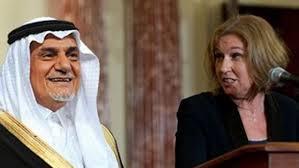 بينهم وزير إماراتي.. حفل عشاء يجمع وزراء عرب مع وزيرة إسرائيلية