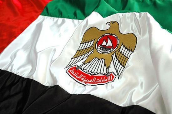 صحيفة: الإمارات تعتقل 30 مواطنا ليبيا