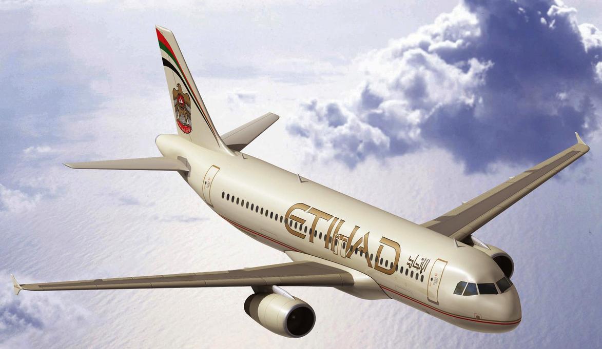«الاتحاد للطيران» تتخلص من «داروين إيرلاين» بعد عامين من شراء أسهمها