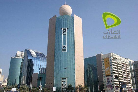 اتصالات الإمارات: لم يتخذ قرار بخصوص أسهم اتصالات مصر