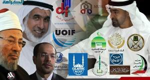 منظمات دولية تقاضي الإمارات بعد إدراجها بقائمة الإرهاب