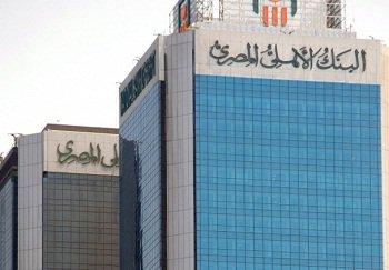 الفطيم الإماراتية تقترض 3 مليار جنيه من بنك مصري